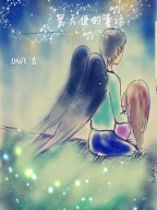 黑天使的童话